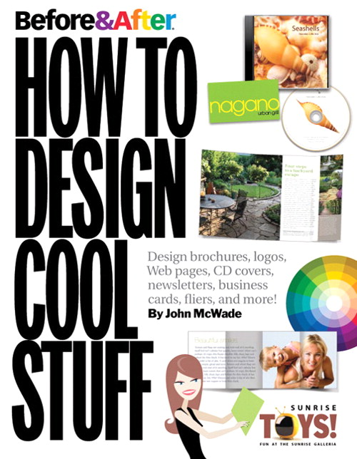 Before & After: How to Design Cool Stuff